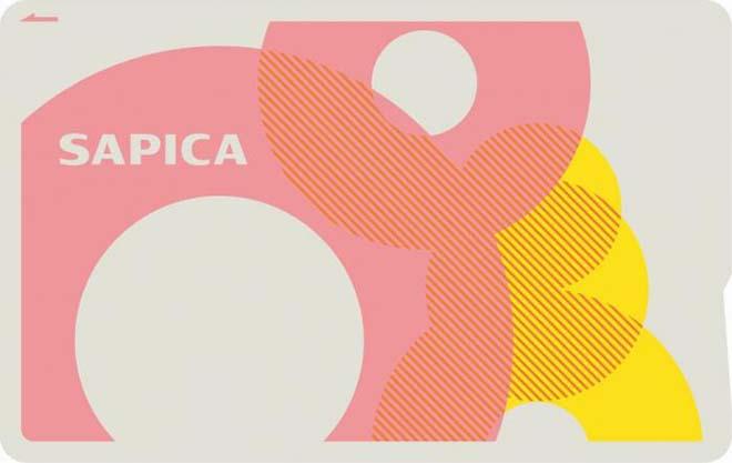 いまさら聞けない「SAPICA」利用ガイド | 就労継続支援B型ミライク ...