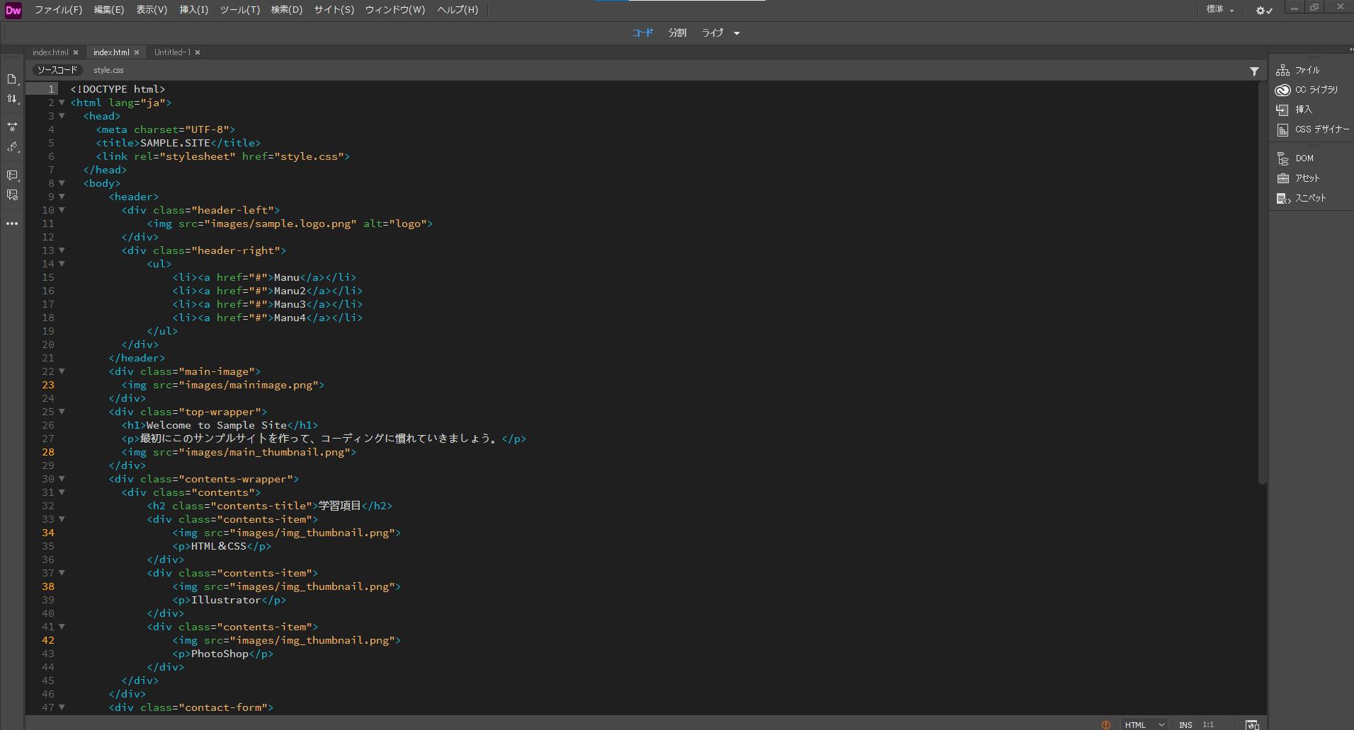 HTMLスクショ